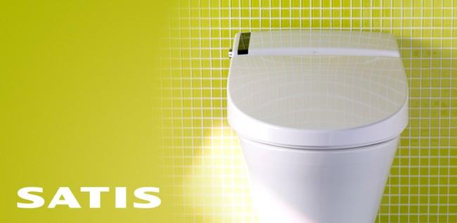 Toilet công nghệ cao của Nhật Bản cũng bị…hack