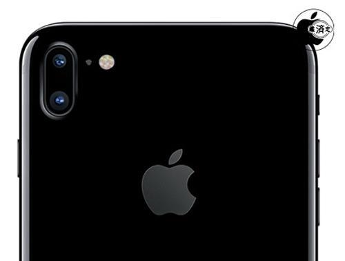 iPhone mới sẽ có kích thước 5 inch và camera đặt dọc